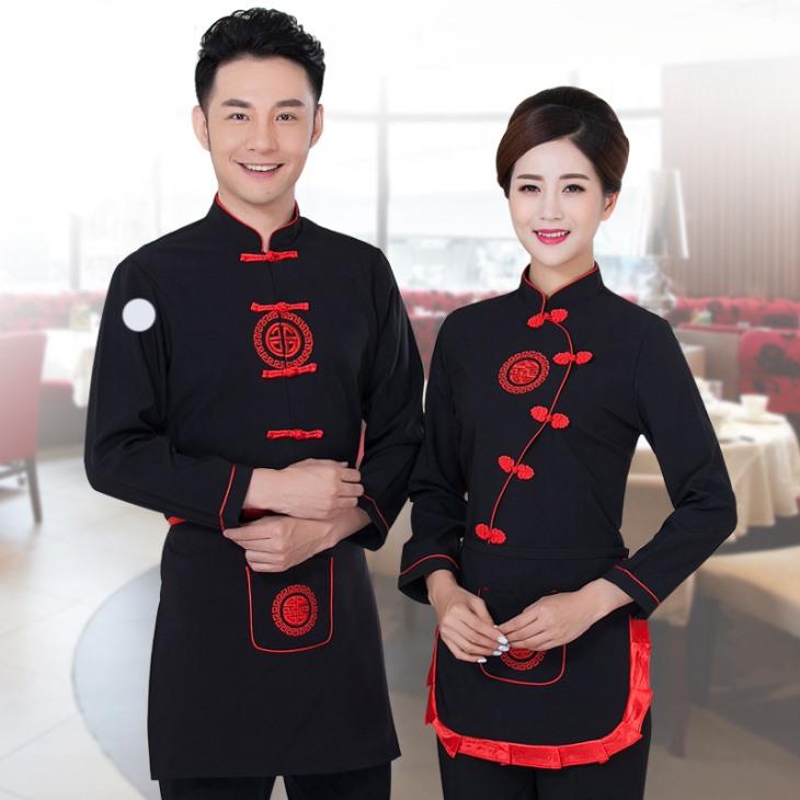 中式餐厅员工服